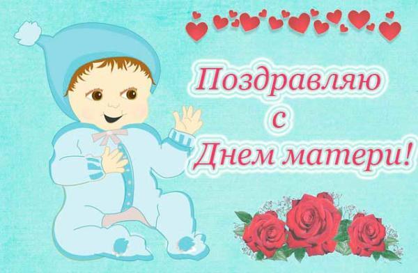малыш и цветы