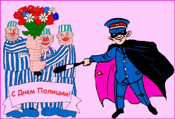 прикольный полицейский