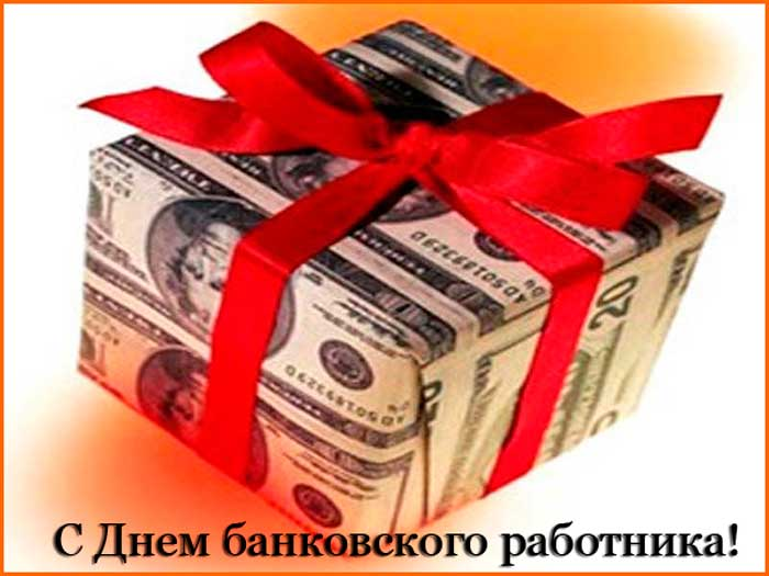 пачка денег и пожелание