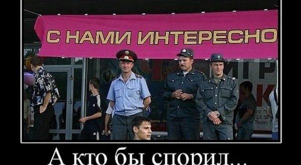 милиция и полиция