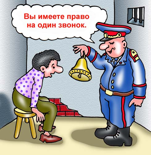 анекдот про полицию