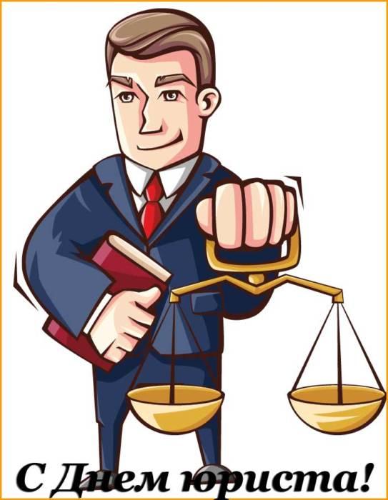 смешной юрист