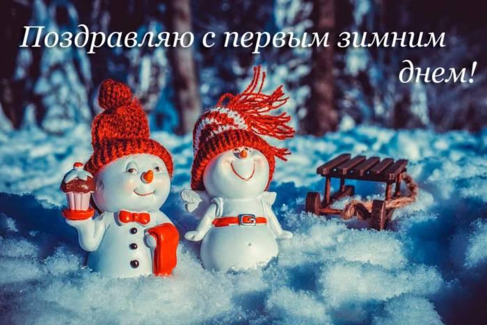смешные снеговики с пожеланием