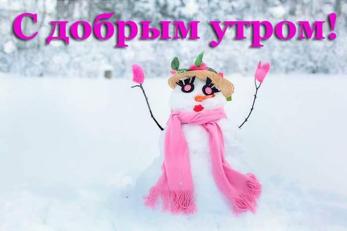смешной снеговик в шарфе