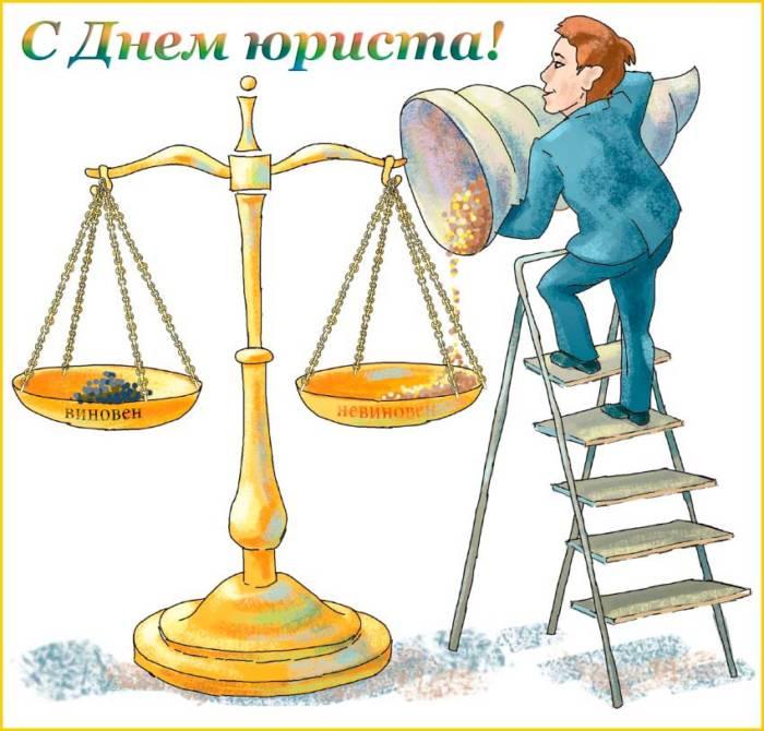 прикольный юрист и весы