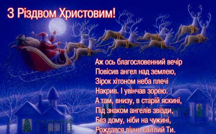 открытка с Рождеством-4