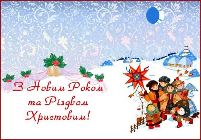 открытка с Рождеством-5
