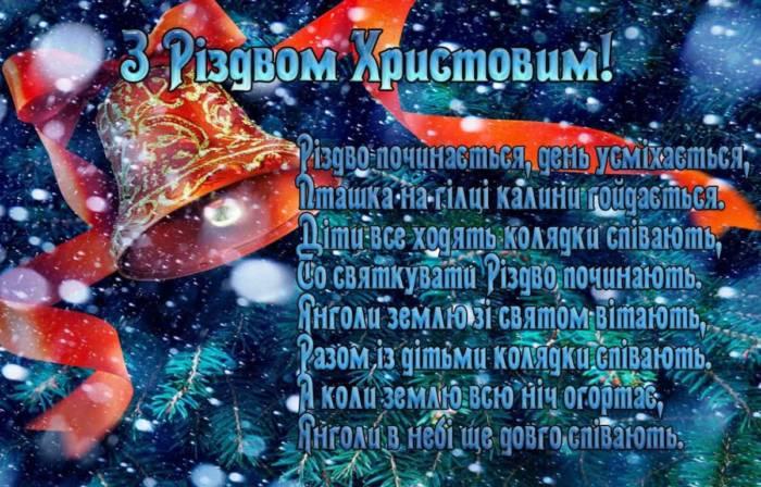 открытка с Рождеством-9