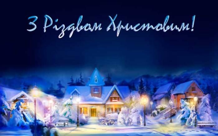 открытка с Рождеством-11