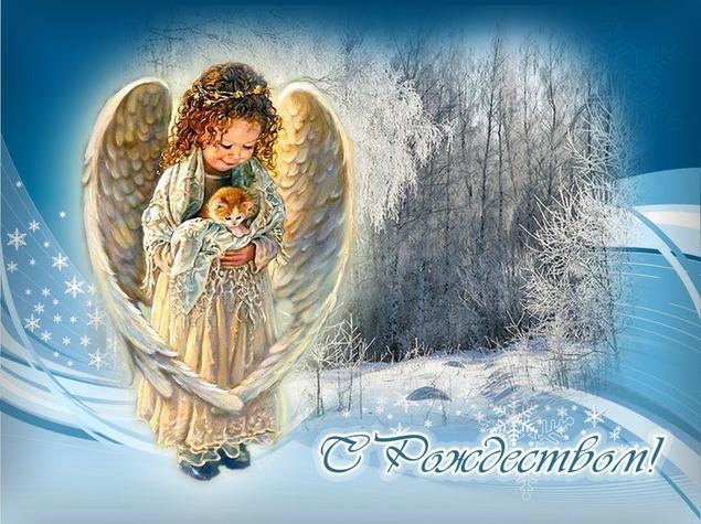 рождественский ангел с котенком