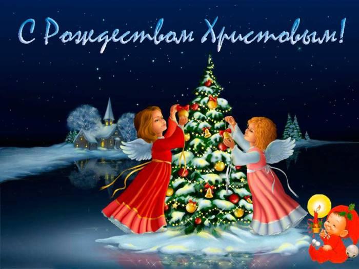 рождественская елка и ангелы