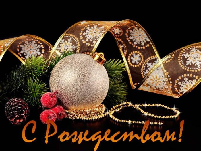 елочный шар и пожелание на Рождество