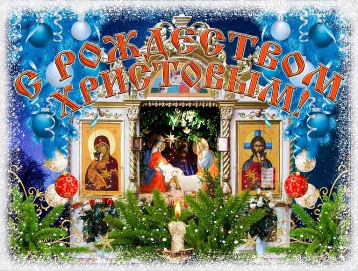 рождественские иконы