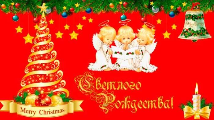ангелы желают светлого Рождества